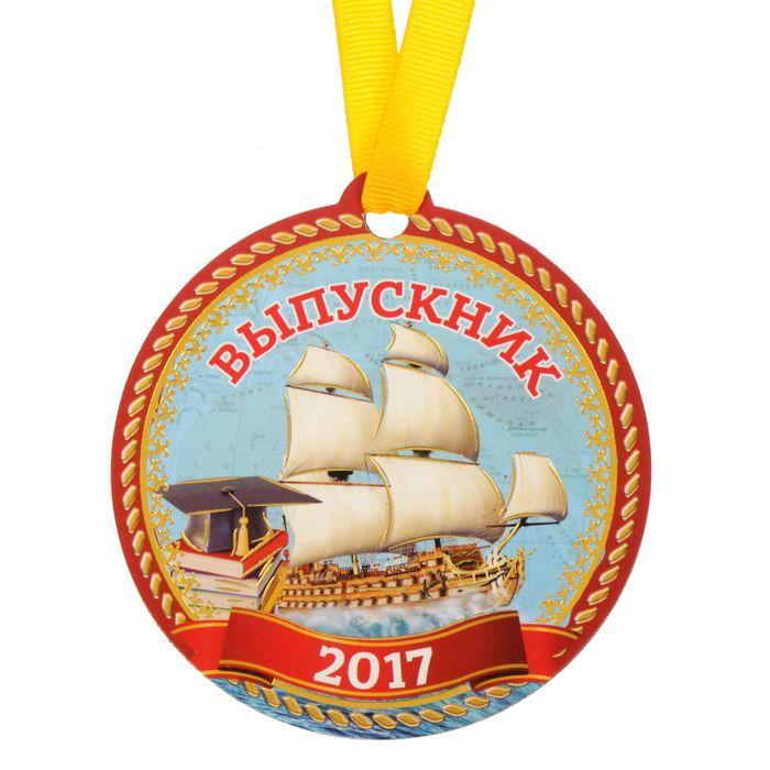 Медаль на магните Выпускник 2017, 8,5 х 9 см