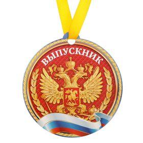 Медаль магнит 'Выпускник РФ' Ош