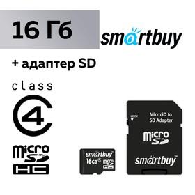 Карта памяти Smartbuy microSD, 16 Гб, SDHC, класс 4, с адаптером SD Ош