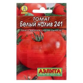 """Семена Томат """"Белый налив 241"""" """"Лидер"""", 0,2 г    ,"""