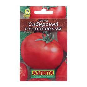 "Семена  Томат ""Сибирский скороспелый"" ""Лидер"", 0,2 г  ,"