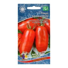 """Семена Томат """"Банановый"""" среднеранний сорт для пленочных теплиц и открытого грунта 20 шт."""