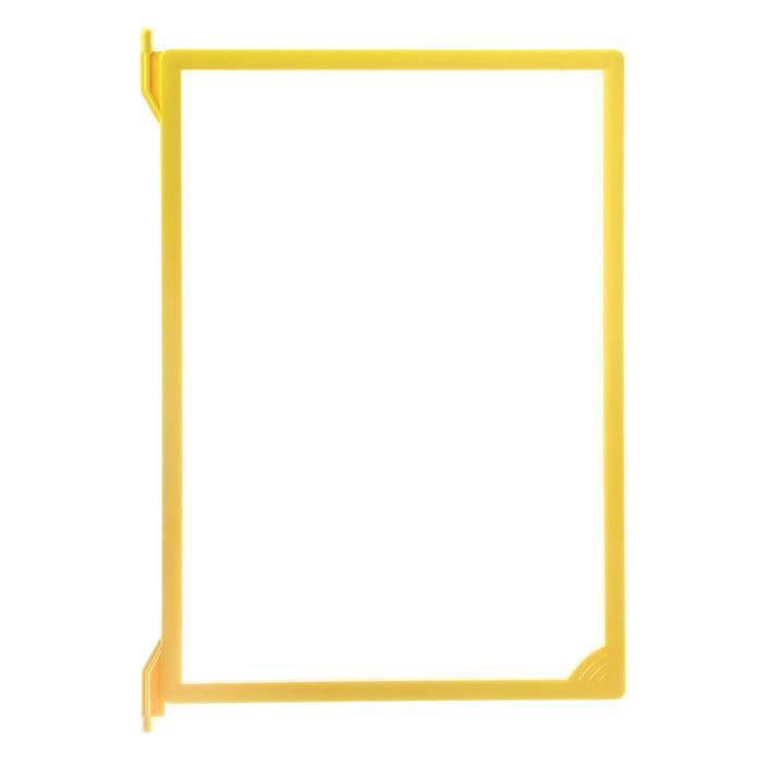 Рамка пластиковая для перекидной системы A4, INFOFRAME, без протектора, цвет жёлтый
