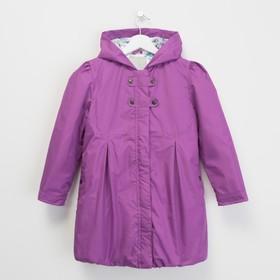 Куртка для девочки BARBARA, цвет фиолетовый, рост 104 см