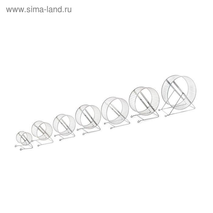 Игрушка RP Колесо d=9см металл,  для грызунов