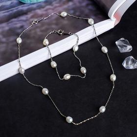 Набор 2 предмета: бусы, браслет 'Жемчуг речной' туман, цвет белый Ош