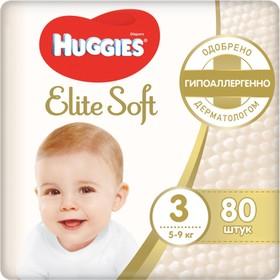 """Подгузники """"Huggies"""" Mega Elite Soft 3, 5-9кг, 80 шт"""