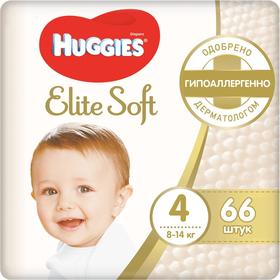 Подгузники Mega Elite Soft 4, 8-14кг, 66 шт