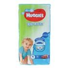 Подгузники-трусики Mega Pack для мальчиков, размер 4, 9-14 кг, 52 шт