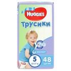 Подгузники-трусики Mega Pack для мальчиков, размер 5, 13-17 кг, 48 шт