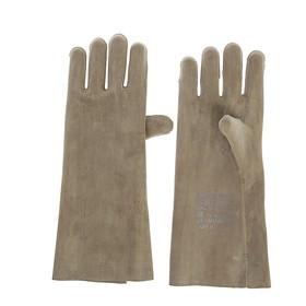 Перчатки диэлектрические TDM, штанцованные
