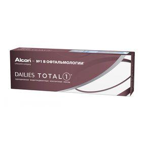 Контактные линзы Dailies Total1 30pk, -12.0/8,5, в наборе 30шт