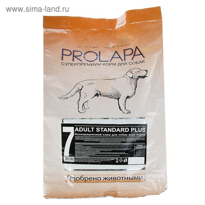 Сухой корм Prolapa Adult Standart для собак всех пород, 10 кг.