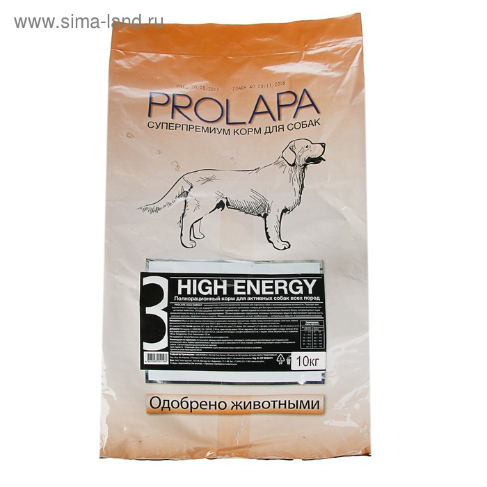 Сухой корм Prolapa High Energy для активных собак всех пород, 10 кг.