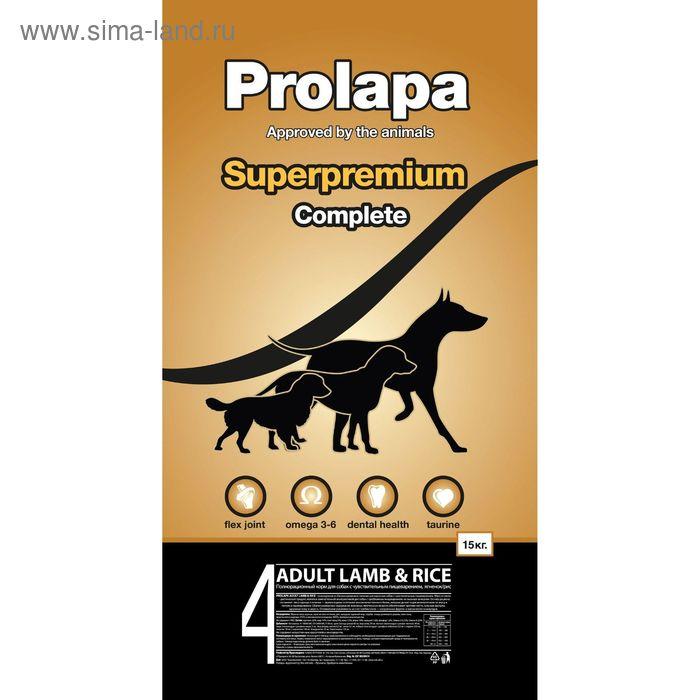 Сухой корм Prolapa Adult для собак с чувств. пищ-ем, ягненок/рис, 10 кг.
