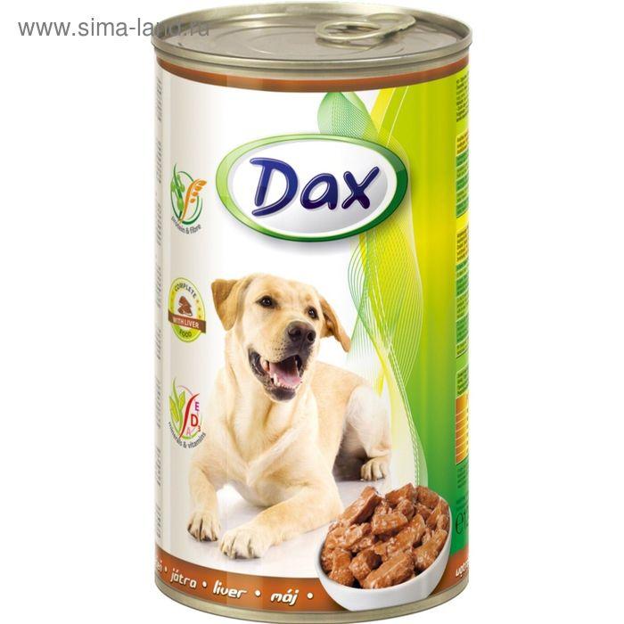 Влажный корм DAX для собак, кусочки в соусе с печенью, ж/б, 1240 г.