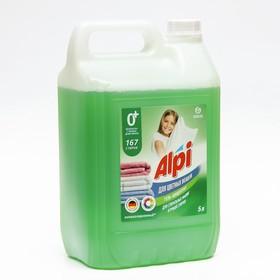 Гель-концентрат для стирки цветных вещей Alpi, 5 кг Ош