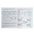 Рабочая тетрадь для детей 5-7 лет «Я решаю логические задачи». Колесникова Е. В. - Фото 3