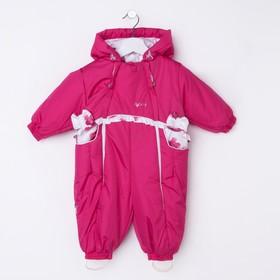 Комбинезон для девочки, рост 92 см, цвет розовый