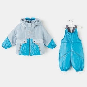 Комплект детский (куртка и полукомбинезон), рост 92 см, цвет индиго