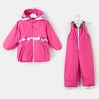 Комплект для девочки (куртка и полукомбинезон), рост 74 см, цвет розовый