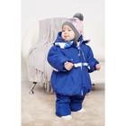 Комплект для девочки (куртка и полукомбинезон), рост 74 см, цвет синий