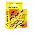 Леска плетёная Aqua ProFix Olive, d=0,10 мм, 100 м, нагрузка 6,5 кг