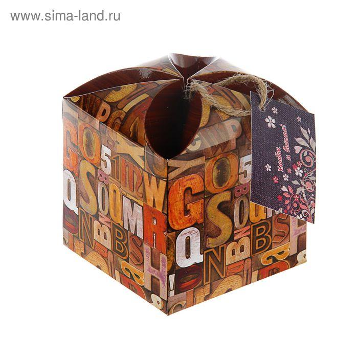 """Подарочная коробка """"Буквы"""", сборная, с биркой 9 х 9 х 9.5 см"""