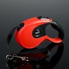Рулетка DIIL, 3 м, до 10 кг, лента, прорезиненная ручка, красная с черным
