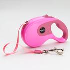 Рулетка DIIL, 5 м, до 40 кг, лента, прорезиненная ручка, розовая