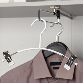 Вешалка для брюк и юбок с зажимами, 26×25 см, антискользящее покрытие, цвет белый