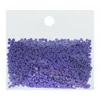 Стразы для алмазной вышивки, 10 гр, не клеевые, круглые d=2,5мм 340 Blue Violet
