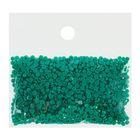 Стразы для алмазной вышивки, 10 гр, не клеевые, круглые d=2,5мм 3812 Turquoise DK