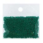 Стразы для алмазной вышивки, 10 гр, не клеевые, круглые d=2,5мм 943 Turquoise VY DK