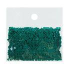 Стразы для алмазной вышивки, 10 гр, не клеевые, квадратные 2,5*2,5мм 3847 Teal Green DK