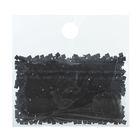 Стразы для алмазной вышивки, 10 гр, не клеевые, квадратные 2,5*2,5мм 310 Black