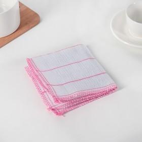 Салфетка для мытья посуды Доляна, 5 слоёв, 30×30 см, 1 шт/уп Ош