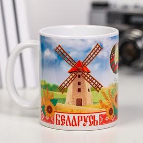 Кружка «Беларусь», 300 мл Ош
