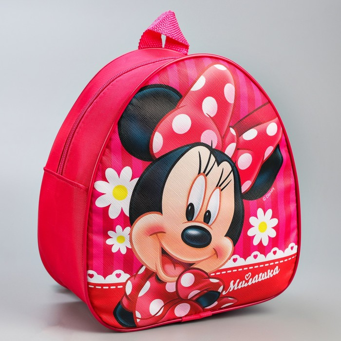 Детский рюкзак кожзам «Милашка», Минни Маус, 21 х 25 см