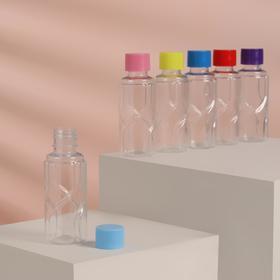Бутылочка для хранения, 50 мл, цвет МИКС Ош