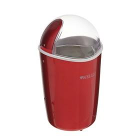 Кофемолка электрическая KELLI KL-5059, 400 Вт, 70 г, красная