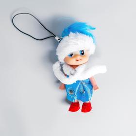 Подвеска «Куколка», в повязке и пушистом шарфике, цвета МИКС Ош