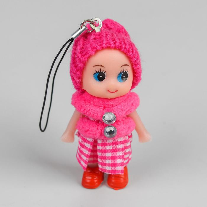 Кукла-подвеска Куколка, в шапочке и манто, цвета МИКС