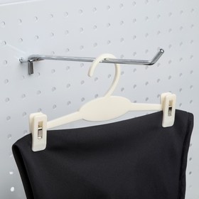 Вешалка для брюк и юбок L=20, (фасовка 20 шт), цвет белый