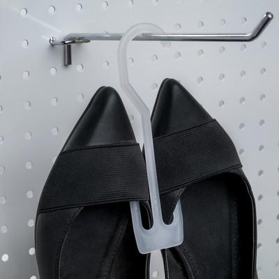 Вешалка для обуви, L=16.5 см, (фасовка 10 шт), цвет белый