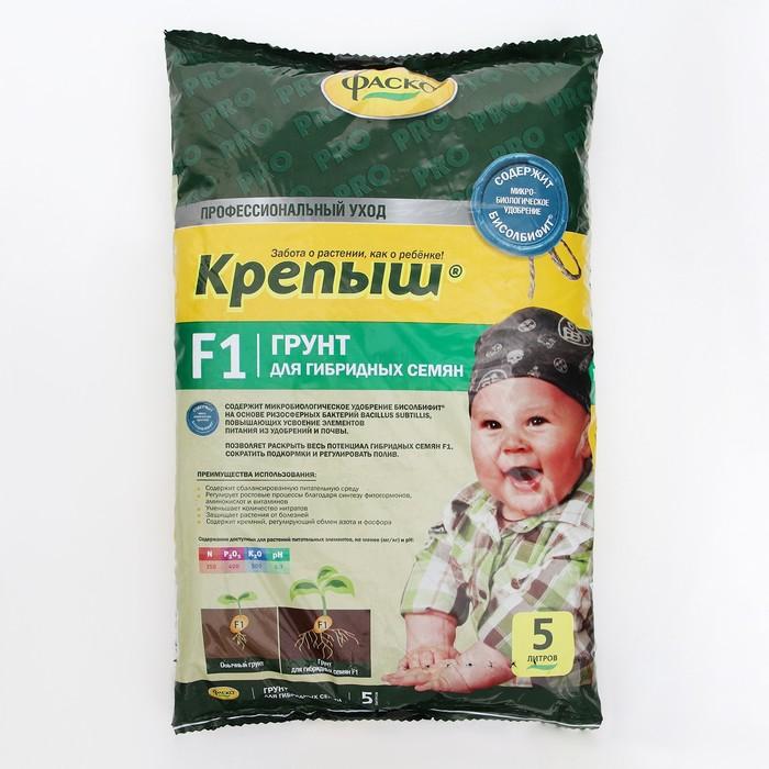 Биогрунт для рассады гибридных семян Крепыш, 5 л