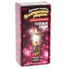Набор для создания гелевых свечей «Коллекционные ракушки»