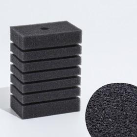 Губка прямоугольная для фильтра турбо №12, 14х10х6 см Ош