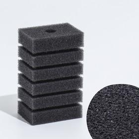 Губка прямоугольная для фильтра турбо №18, 6,8х11,4х4,6 см Ош