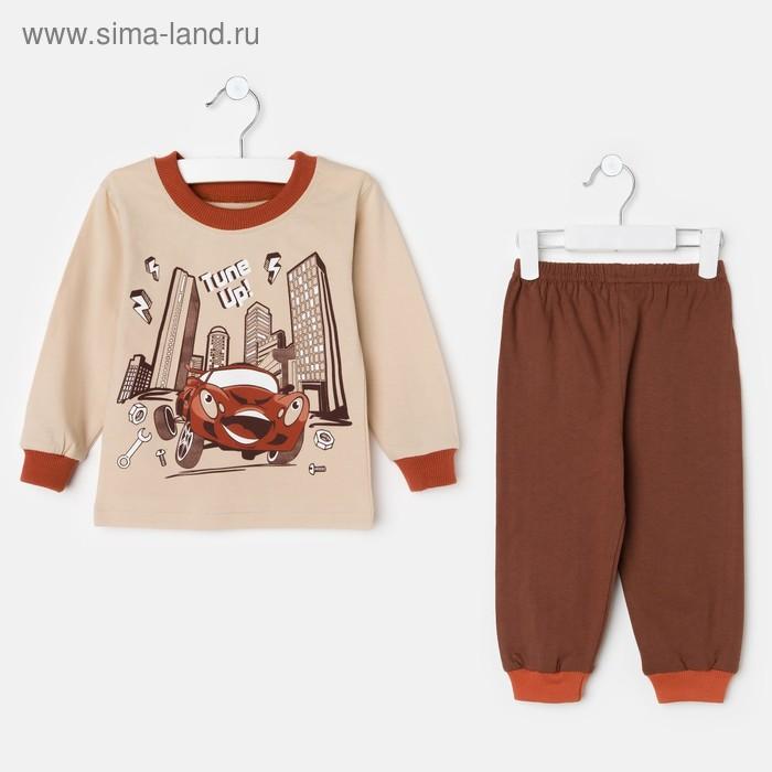 Пижама для мальчика, рост 86 см, цвет кофейный